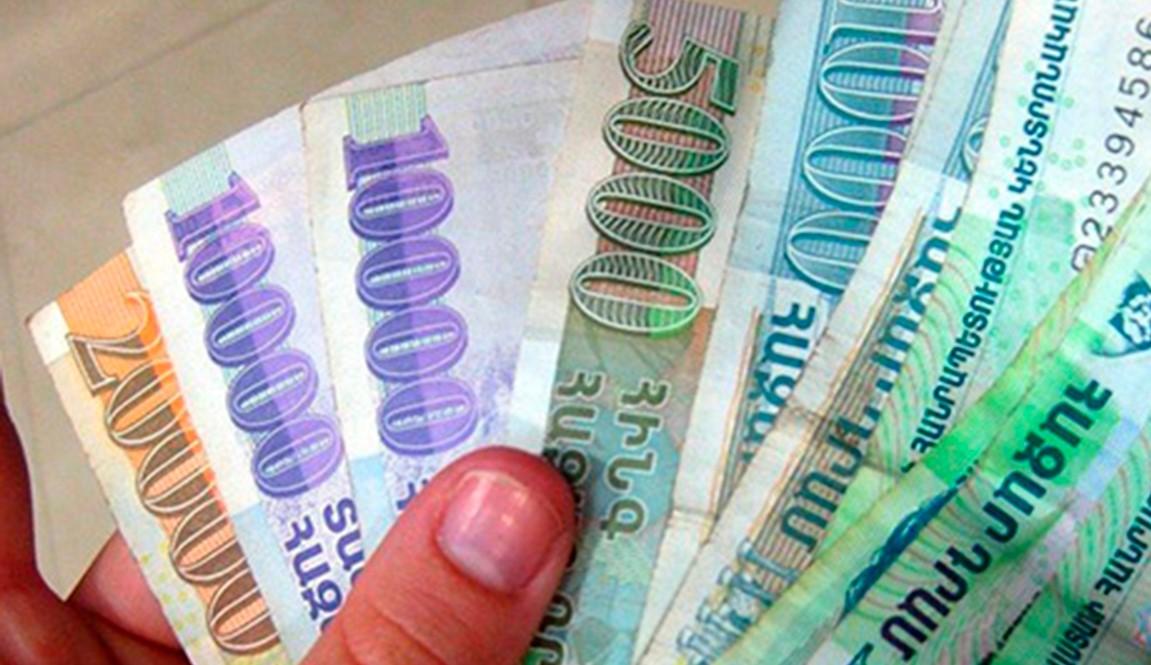 15 փաստարկ նվազագույն աշխատավարձի բարձրացման դեմ – Համակարգ   Տնտեսական  վերլուծություն և տեղեկատվություն